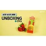 [Unboxing] sillymann silicone fruit feeder