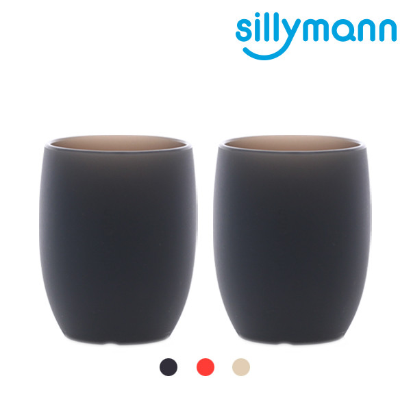 SILICONE GARGLING CUP 2P SET  WSS303