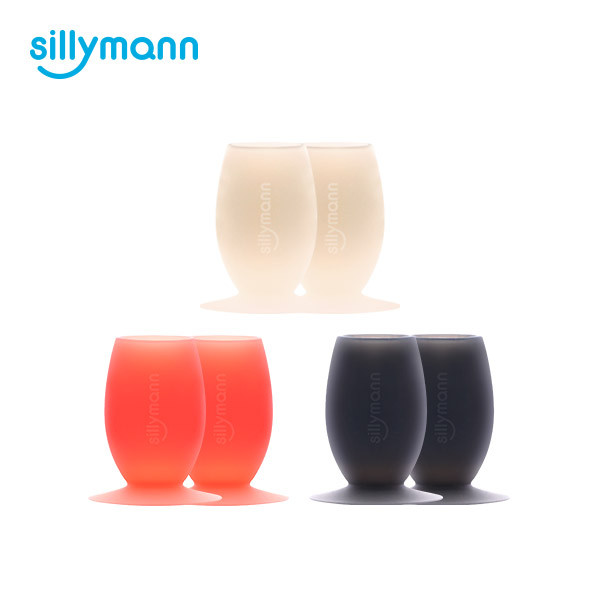 SILICONE TOOTHBRUSH HOLDER 2P SET WSS300