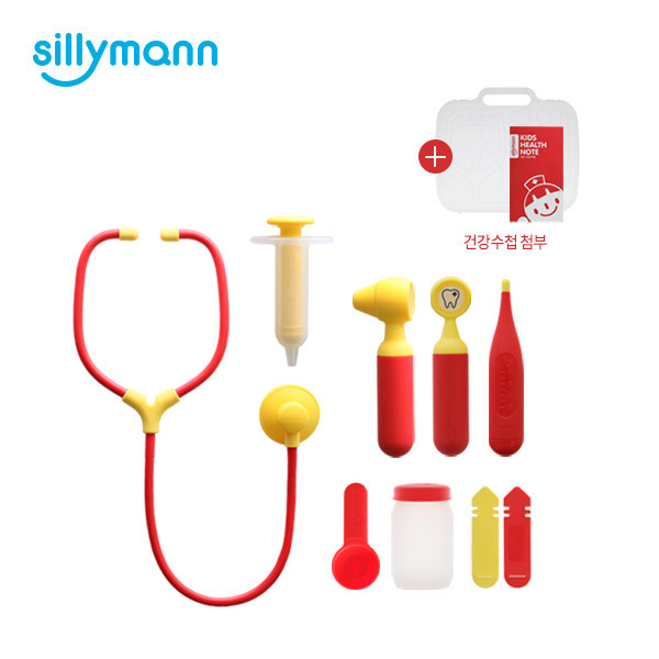 SILICONE HOSPITAL PLAY SET WSB533