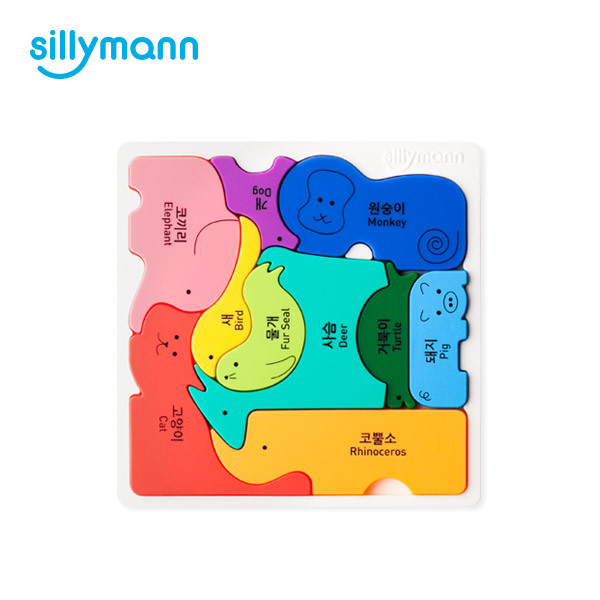 SILICONE ANIMALS PUZZLE WSB531