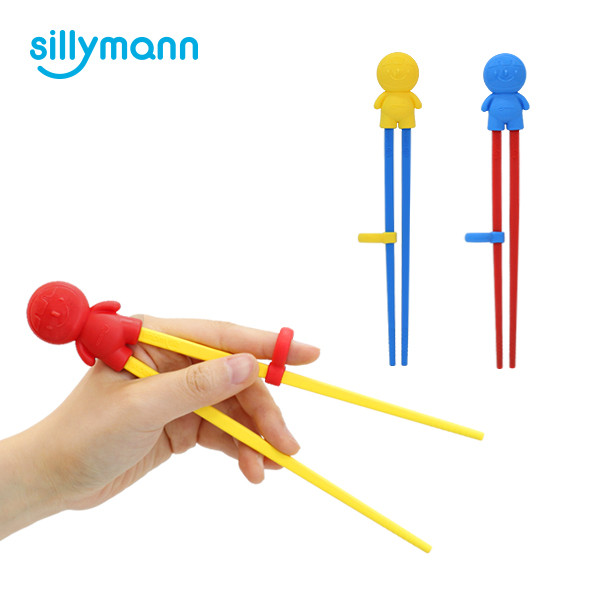 SILICONE KIDS TRAINING CHOPSTICK WSK3711