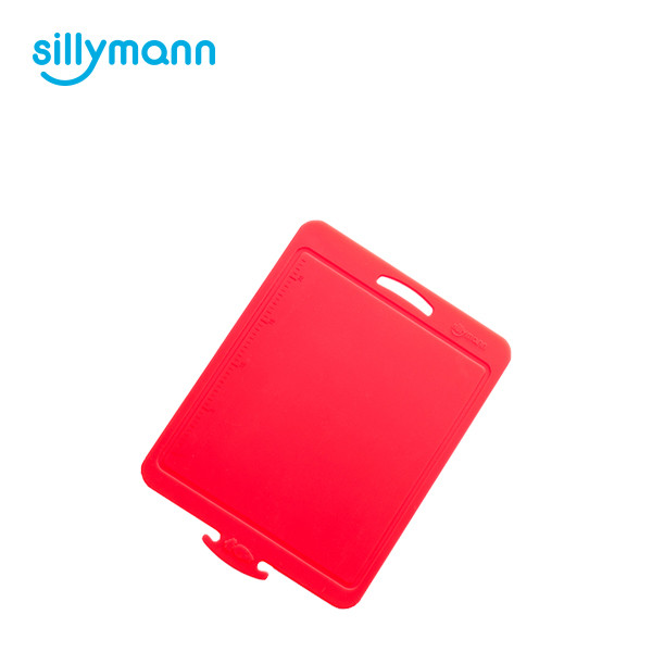 SILICONE CHOPPING BOARD(S) WSK300
