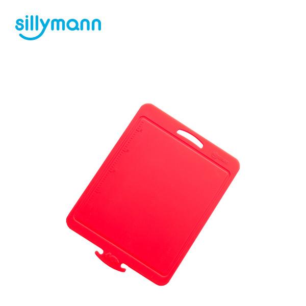 [sillymann] silicone chopping board(S) WSK300