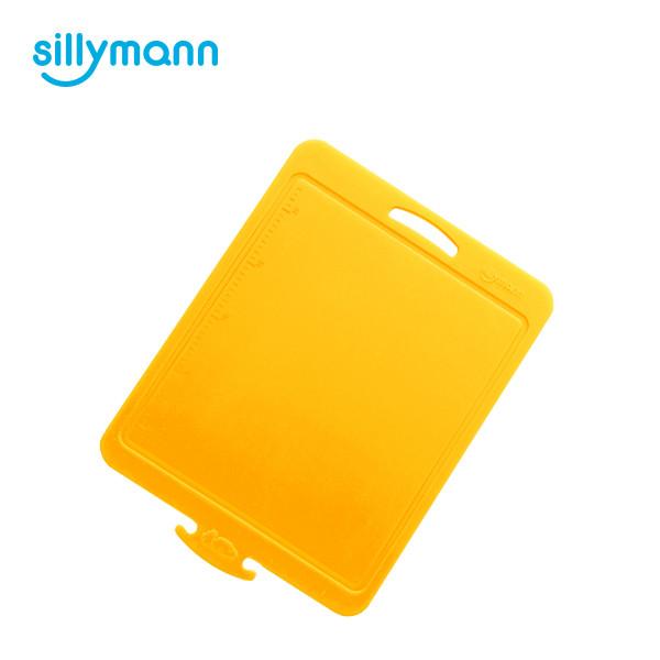 [sillymann] silicone chopping board(M) WSK301