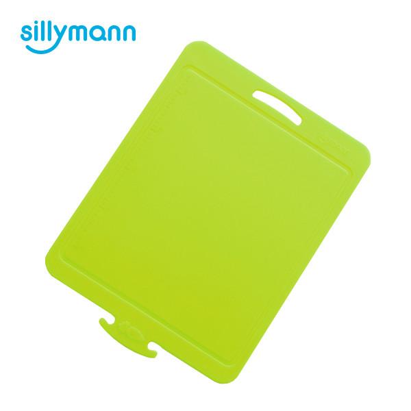 [sillymann] silicone chopping board(L) WSK302