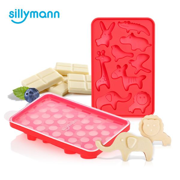 [sillymann] silicone ice mould(safari) WSK814