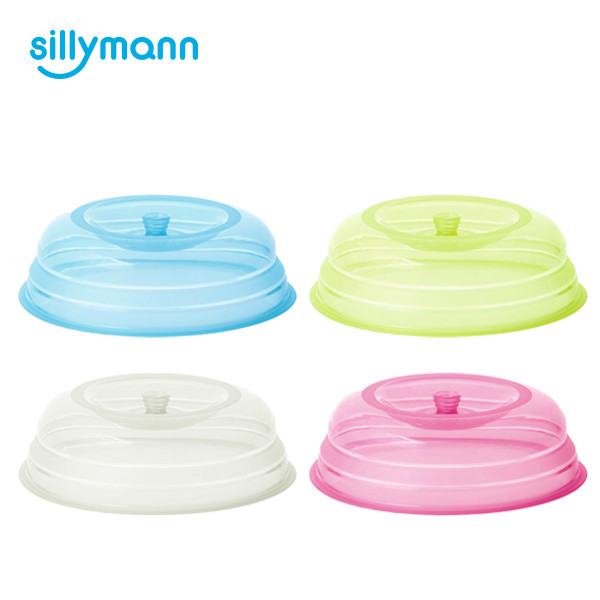 SILICONE DOM LID 24cm WSK664