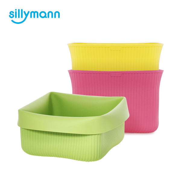 SILICONE BASKET WSK347