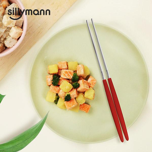 [sillymann] Cutlery kids chopsticks WTK911
