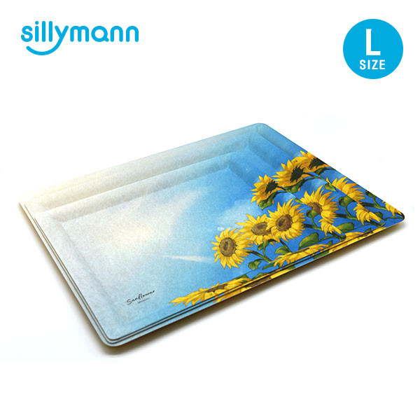 SUNFLOWER FIBER NON-SLIP SQUARE TRAY  (L) WPK5100