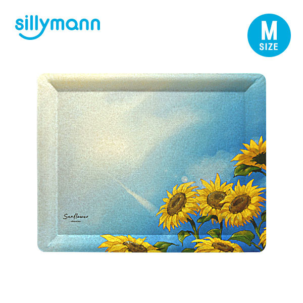 SUNFLOWER FIBER NON-SLIP SQUARE TRAY (M) WPK5110