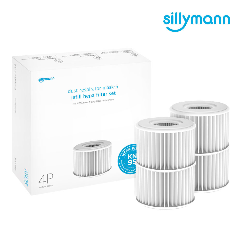 SILLYMANN DUST MASK (S) REFIL HEPA FILTER SET WSB2281