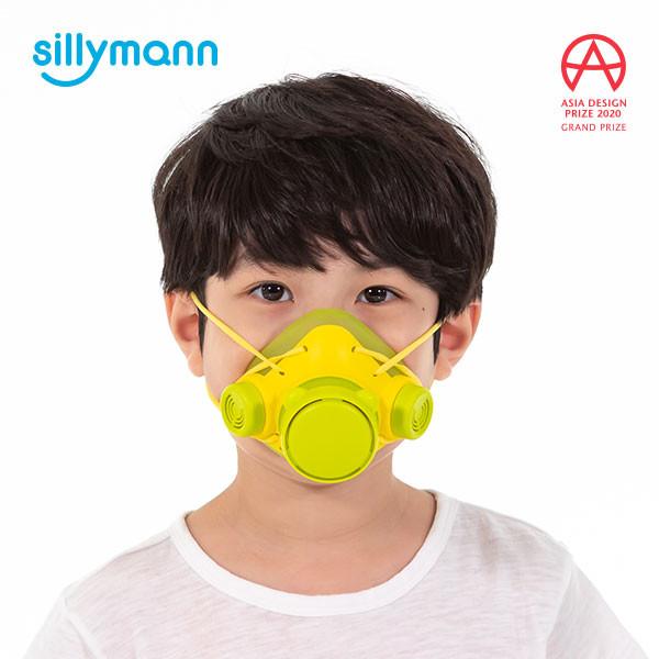 SILLYMANN DUST MASK (S) GREEN WSB227