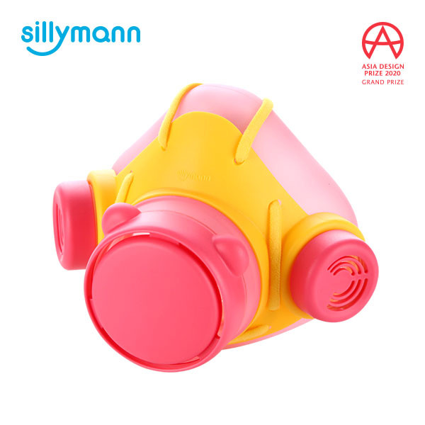 SILLYMANN DUST MASK (S) PINK WSB227