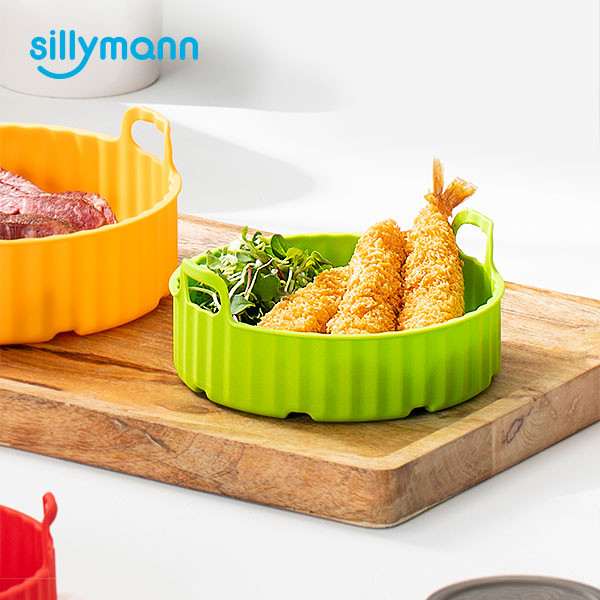 SILICONE AIRFRYER POT(S) WSK4183